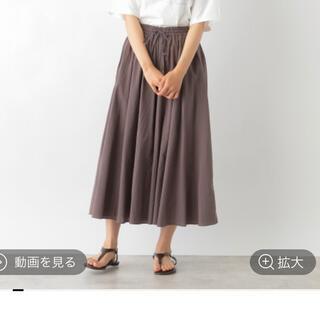 LEPSIM - LEPSIM☆今期完売色カロヤカスカーチョ☆