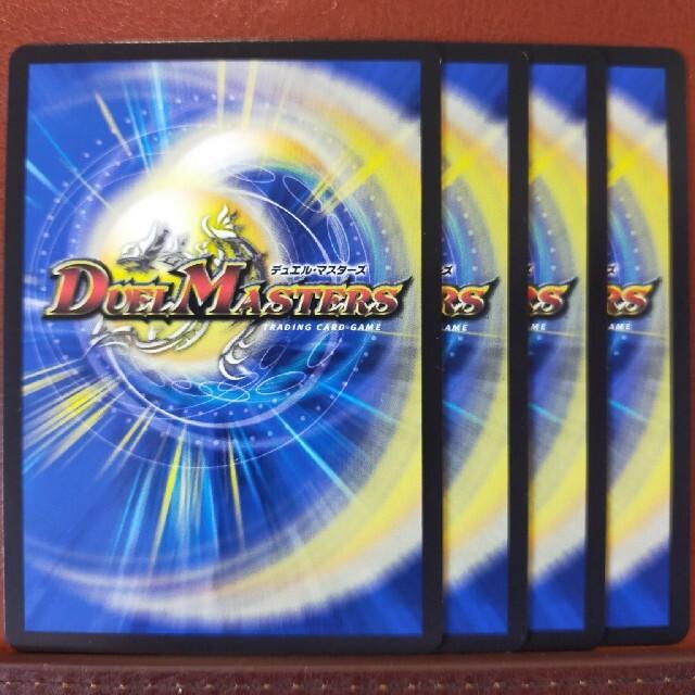 デュエルマスターズ(デュエルマスターズ)のold3109セット割引 赤攻銀マブルーク エンタメ/ホビーのトレーディングカード(シングルカード)の商品写真