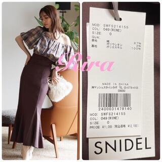 snidel - 新作新品🌷スナイデル ハイウエストタイトヘムフレアスカート