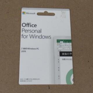 Microsoft - Microsoft office Personal 2019 新品
