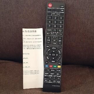 SHARP - 新品SHARPテレビリモコン 最新 (SHARPのTVに使用可能)