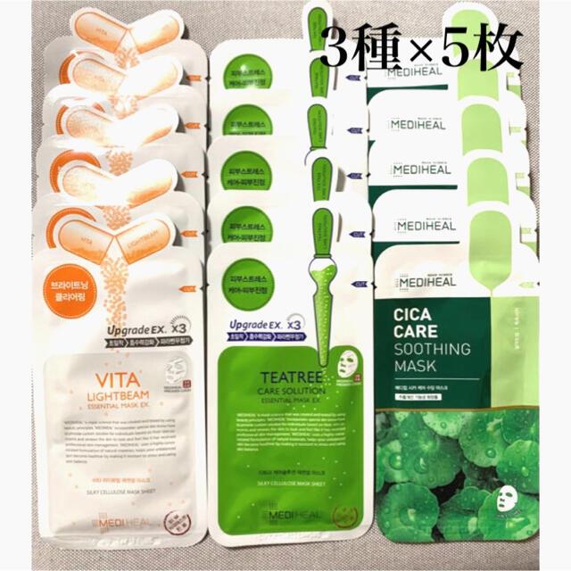 メディヒール 15枚 コスメ/美容のスキンケア/基礎化粧品(パック/フェイスマスク)の商品写真