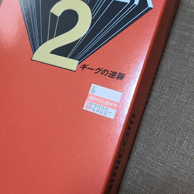 任天堂(ニンテンドウ)のsa43012様専用 MOTHER2 スーパーファミコン 中古 エンタメ/ホビーのゲームソフト/ゲーム機本体(家庭用ゲームソフト)の商品写真