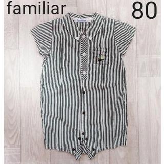 familiar - 【familiar】グリーン ストライプ80