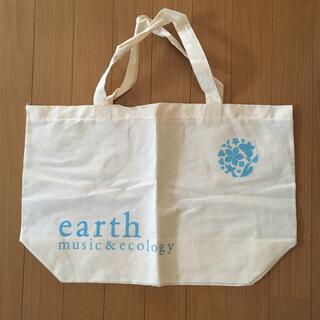 アースミュージックアンドエコロジー(earth music & ecology)のエコバッグ(エコバッグ)