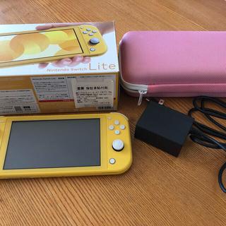 Nintendo Switch - 【スズキ様専用】Nintendo Switch Lite イエロー ケース付き