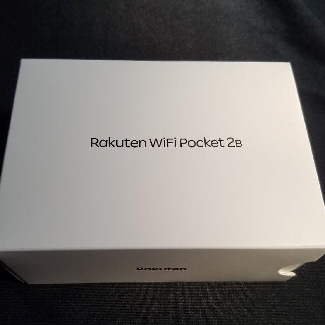 Rakuten(ラクテン)の【未使用】Rakuten WiFi Pocket 2B ホワイト スマホ/家電/カメラのスマートフォン/携帯電話(その他)の商品写真