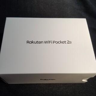 Rakuten - 【未使用】Rakuten WiFi Pocket 2B ホワイト