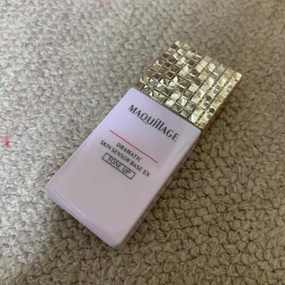 MAQuillAGE - マキアージュ ベース