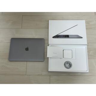 Mac (Apple) - MacBook Pro 2017 128GB 13インチのスペースグレイ