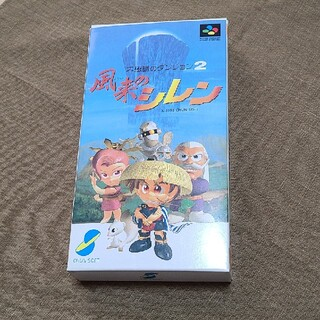スーパーファミコン(スーパーファミコン)の風来のシレン2 スーパーファミコン 中古(家庭用ゲームソフト)