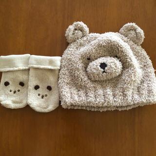 プティマイン(petit main)のプティマイン クマ 帽子靴下2点セット(帽子)