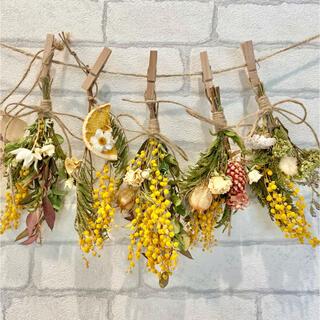 ドライフラワー スワッグ ガーランド❁328 黄色ミモザ 白オレンジ 花束♪(ドライフラワー)