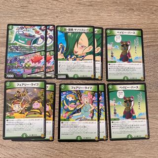 デュエルマスターズ(デュエルマスターズ)の自然文明 10枚セット(シングルカード)