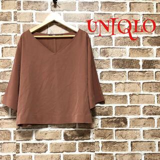 UNIQLO - 【美品】❤ユニクロ❤ ブラウス トップス カットソー 〈M〉 茶色 UNIQLO