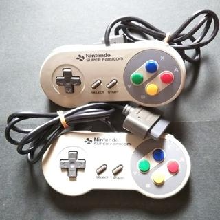 スーパーファミコン(スーパーファミコン)のスーパーファミコン コントローラー 2個セット ① SFC(家庭用ゲームソフト)