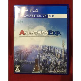 PlayStation4 - 送料込 A列車で行こうExp. エクスプレス VR対応 PS4