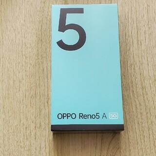 OPPO - OPPO Reno5A (5G)新品同様