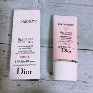 ディオール(Dior)のディオール スノーUVシールド トーンアップ 50+(化粧下地)