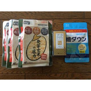 アラプラスゴールドex 糖ダウン 発芽玄米の底力(ダイエット食品)