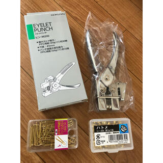 コクヨ(コクヨ)のコクヨハトメパンチ(ハトメとクリップのおまけ付き)(各種パーツ)