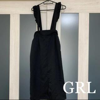 グレイル(GRL)のGRL スカート(ロングスカート)