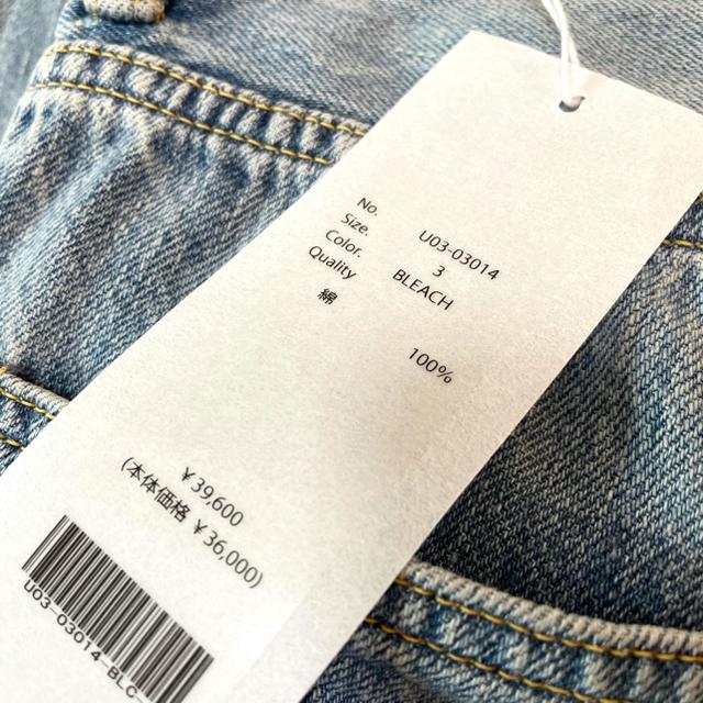 COMOLI(コモリ)の即発送 新品 COMOLI 21AW デニム5Pパンツ ブリーチ サイズ3  メンズのパンツ(デニム/ジーンズ)の商品写真
