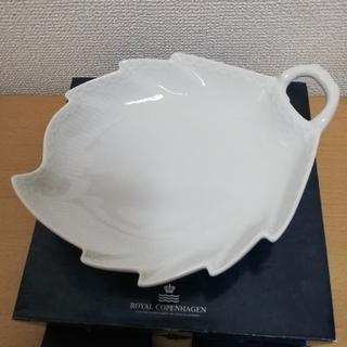 ロイヤルコペンハーゲン(ROYAL COPENHAGEN)のロイヤルコペンハーゲン リーフ型 ディッシュ (食器)
