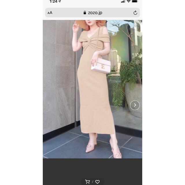 eimy istoire(エイミーイストワール)のエイミーイーストワールド ベージュワンピ レディースのワンピース(ロングワンピース/マキシワンピース)の商品写真