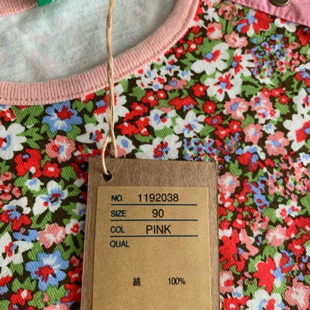 RAG MART(ラグマート)の⭐️未使用品 ラグマート カットソー 90サイズ キッズ/ベビー/マタニティのキッズ服女の子用(90cm~)(Tシャツ/カットソー)の商品写真