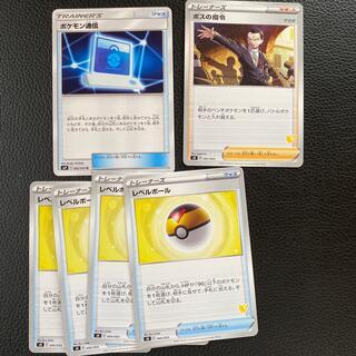 ポケモン - ポケモンカード 汎用カードセット