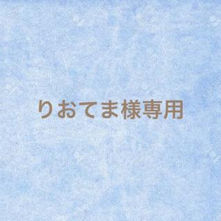 snidel - フリルスリーブニットプルオーバー*ライトブルー