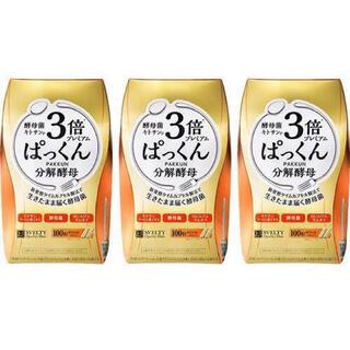 スベルティ 3倍ぱっくん分解酵母 100粒 3箱(ダイエット食品)