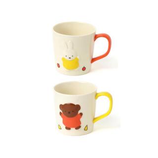STUDIO CLIP - 新品未開封 スタジオクリップ ミッフィー ボリス コップ マグカップ 2個セット