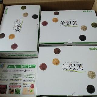 美穀菜 6種類×5袋 30袋 ブルックス 7箱(ダイエット食品)