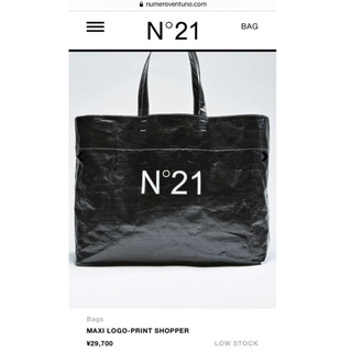 N°21 - ロゴプリントショッパー