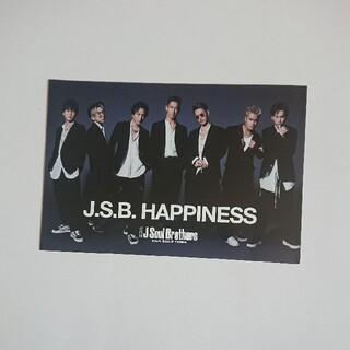 三代目JSBJ.S.B. HAPPINES ポストカード