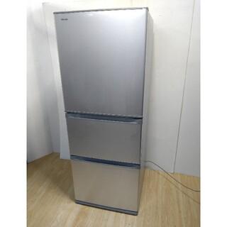東芝 - 冷蔵庫 東芝 展示品 シルバー 3ドア ファミリーサイズ 自炊向き 真ん中野菜室