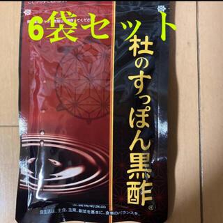 杜のすっぽん黒酢 6袋セット すっぽん 黒酢 サプリ 腸活 健康 美容(ダイエット食品)