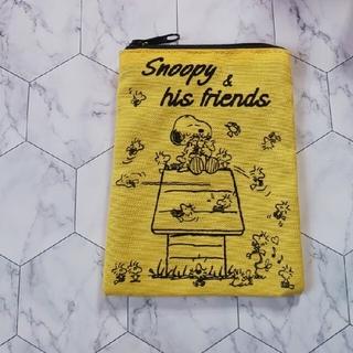 SNOOPY - SNOOPY