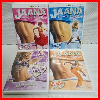ヤーナリズム JAANA Rhythms エクササイズ DVD 4枚セット(スポーツ/フィットネス)