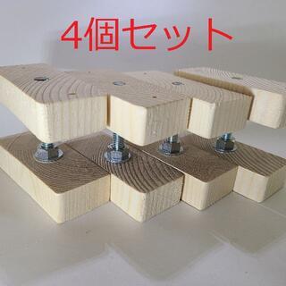 改良版 アジャスター 4個セット 2×4 ラブリコ風 ディアウォール ドリル不要