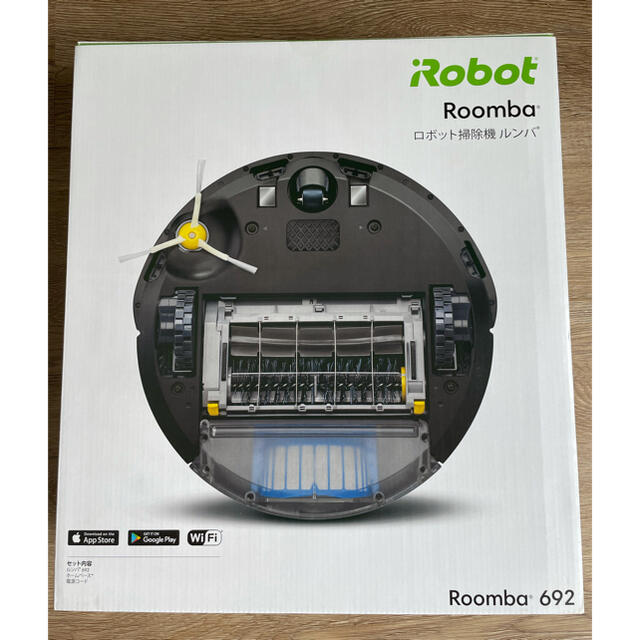 iRobot(アイロボット)のルンバ692アイロボット、ロボット掃除機、Wi-Fi対応、グレー スマホ/家電/カメラの生活家電(掃除機)の商品写真