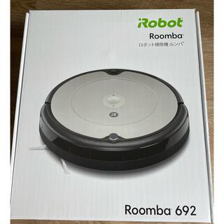 iRobot - ルンバ692アイロボット、ロボット掃除機、Wi-Fi対応、グレー