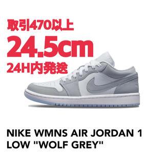 NIKE - NIKE WMNS AIR JORDAN 1 LOW GREY 24.5cm