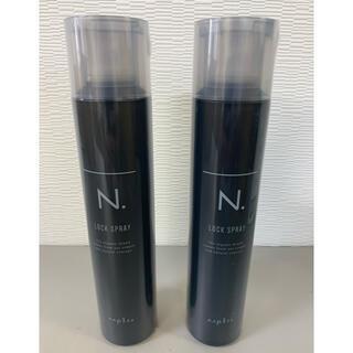 ナプラ(NAPUR)の 新品未使用 ナプラN. オム ロックヘアスプレー 210g 2本(ヘアスプレー)