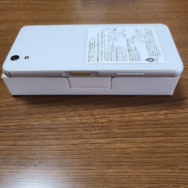NTTdocomo(エヌティティドコモ)のarrows Be F-04K  docomo スマホ/家電/カメラのスマートフォン/携帯電話(スマートフォン本体)の商品写真