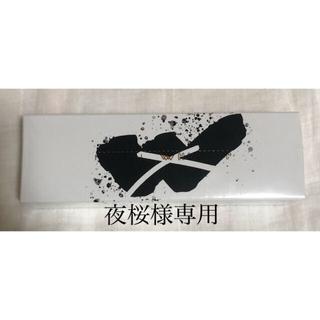 FLOWFUSHI - ワールドレップサービス  ミネラル エマルジョンクリーム クリア 保湿クリーム