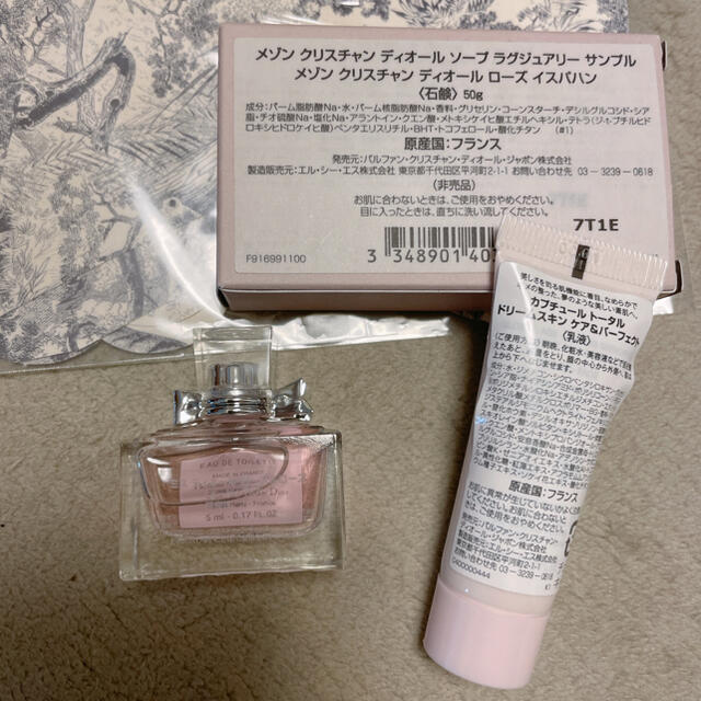 Dior(ディオール)のMiss Dior ローズ&ローズ ドリームスキン乳液 ローズイスパハン石鹸 コスメ/美容の香水(香水(女性用))の商品写真