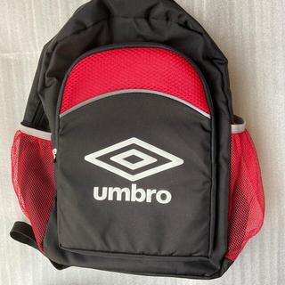 アンブロ(UMBRO)のアンブロ キッズスポーツバッグ(リュックサック)